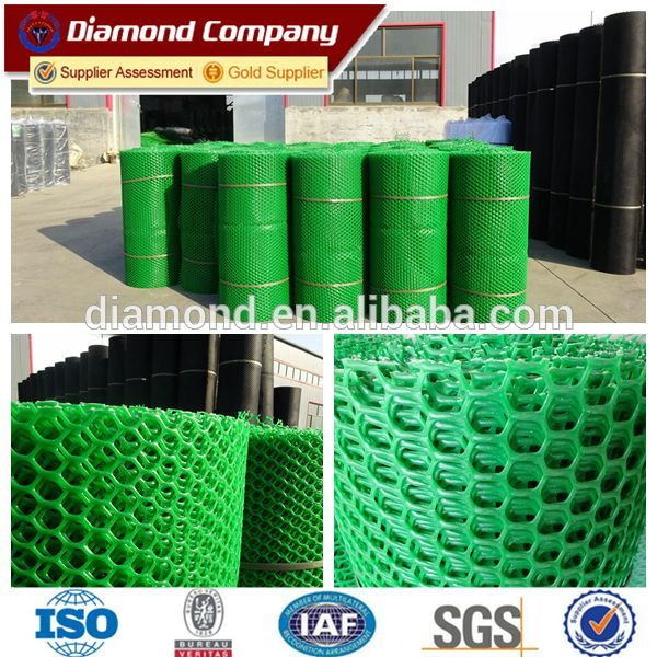 Plastic chicken breeding net/farm plastic breeding net/plastic poultry breeding net