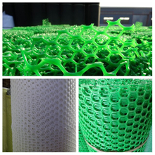 High strength plain plastic wire mesh( passed ISO9001,14001 BV SGS)