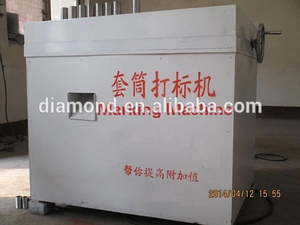 high speed rebar coupler marking machine